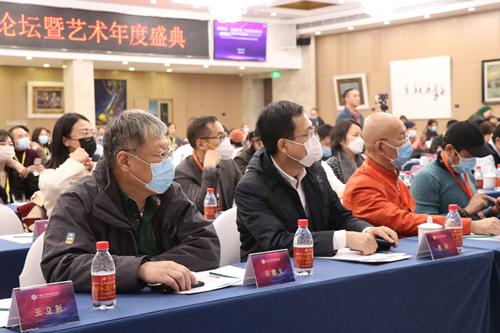 首届中国·艺术发展高峰论坛达成重要共识取得丰硕成果