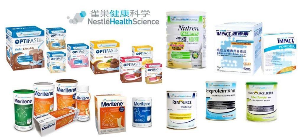雀巢健康科学, 助力打造营养健康品质生活