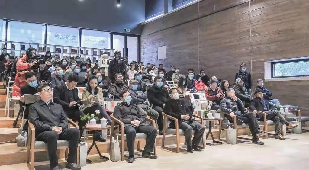 第六届三宝论坛——湖田新青文旅融合会在景德镇三宝蓬美术馆举行图2