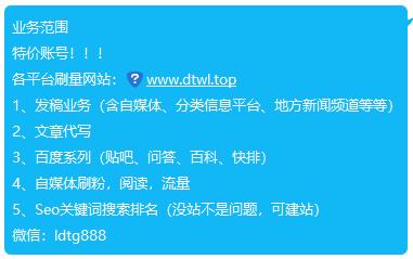 吉林省东途网络科技有限公司