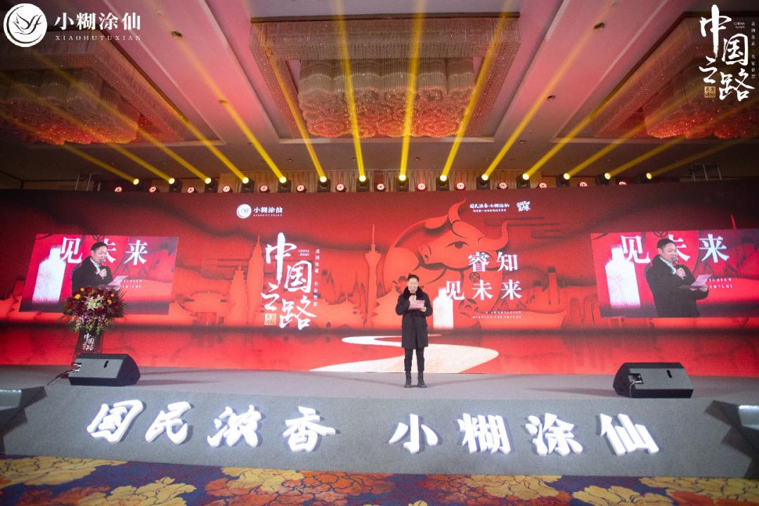 """小糊涂仙""""中国之路·名家讲坛"""", 金灿荣在线解读百年变局,300万人观看"""