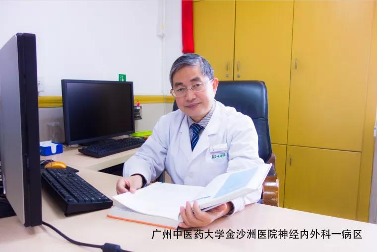 精神分裂手术选什么医院?广州中医药大学金沙洲医院脑科
