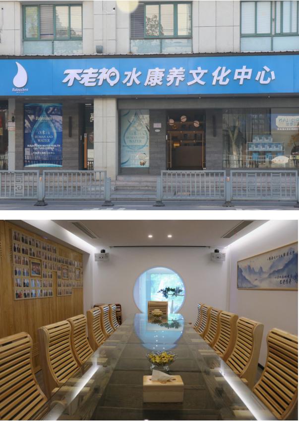 浙江不老神生物科技有限公司董事长余仁阳图2