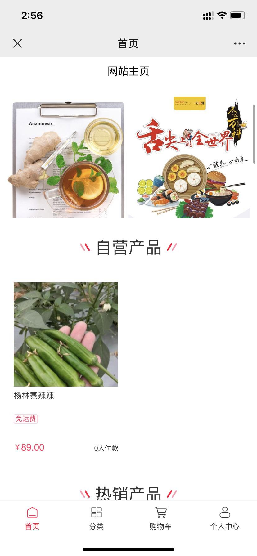 湖南名优特产整合行业招商运营资源的专业平台