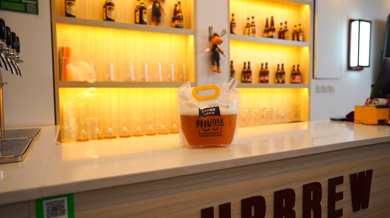 精酿啤酒屋加盟费是多少钱 精酿啤酒屋怎么加盟呢