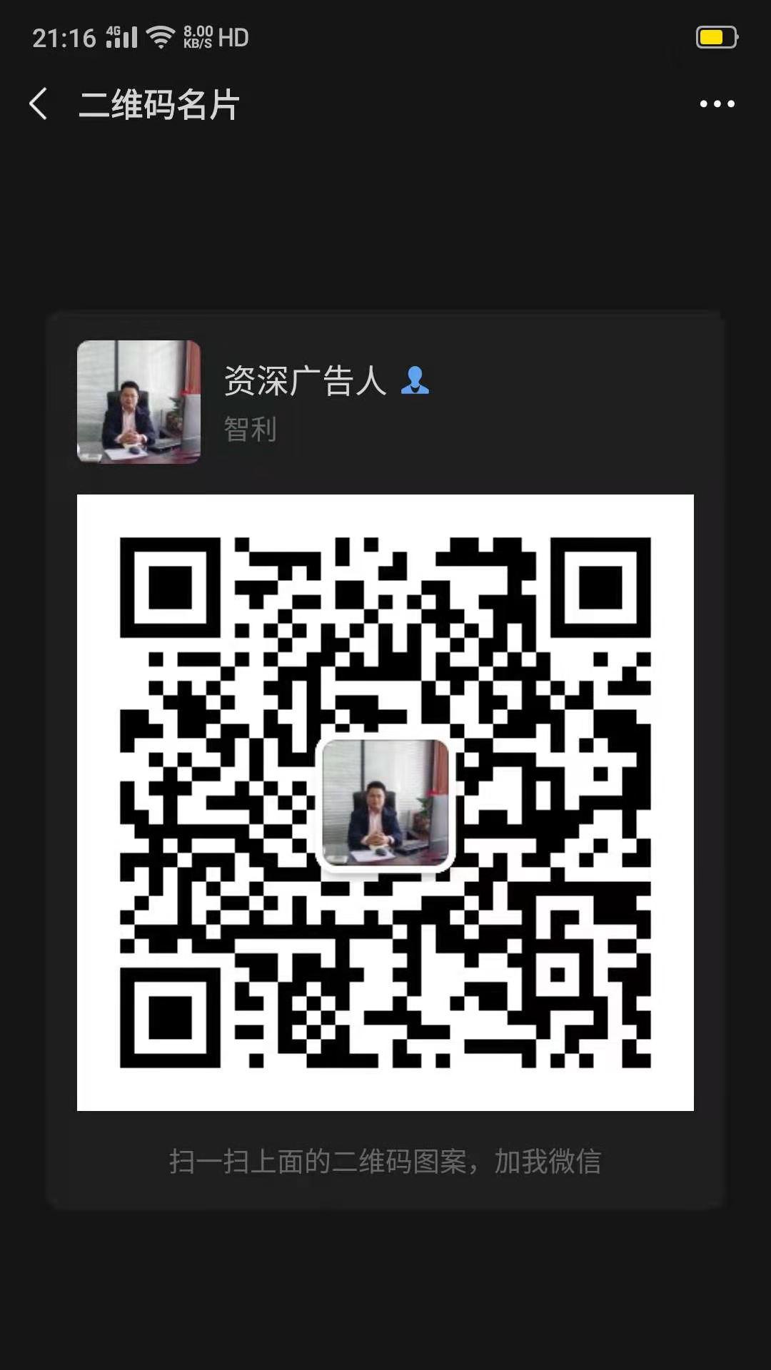 C:\Users\ADMINI~1\AppData\Local\Temp\WeChat Files\5a417a9c97a87cbe5767e55ce7d0029.jpg