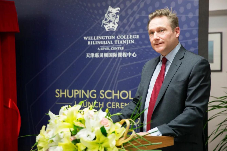 天津惠灵顿学校第一届叔蘋奖学金得奖名单公布