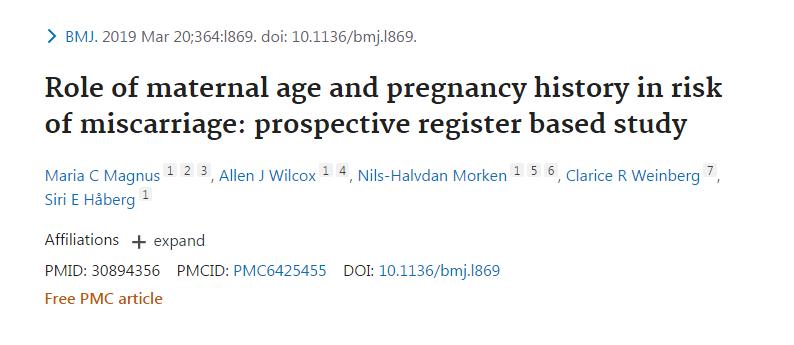 纳德利斯:流产、早产、高血压,高龄产妇的妊娠风险还有哪些?