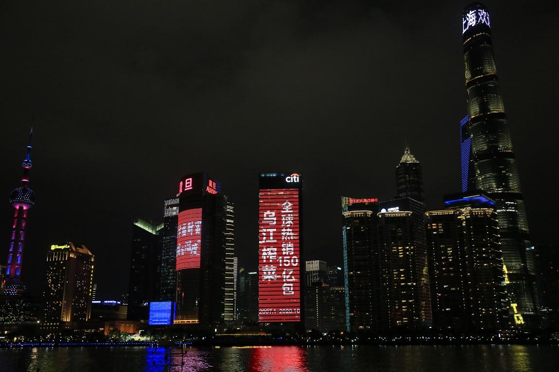 关晓彤与众明星为乌江榨菜打CALL:全球150亿包有我一包