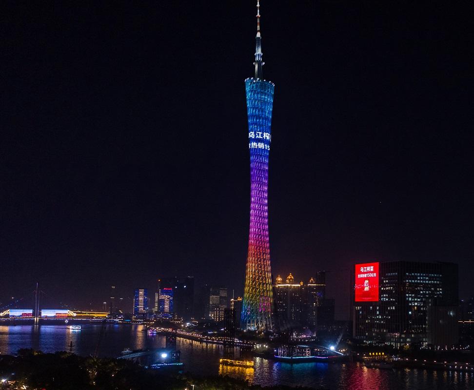 世界九大地标,共祝乌江榨菜全球热销150亿包