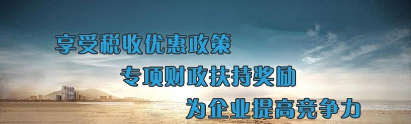 """【纵联商学院-中国快消品行业培训基地】现在创业,是不是""""天时地利人和""""的好时机?"""