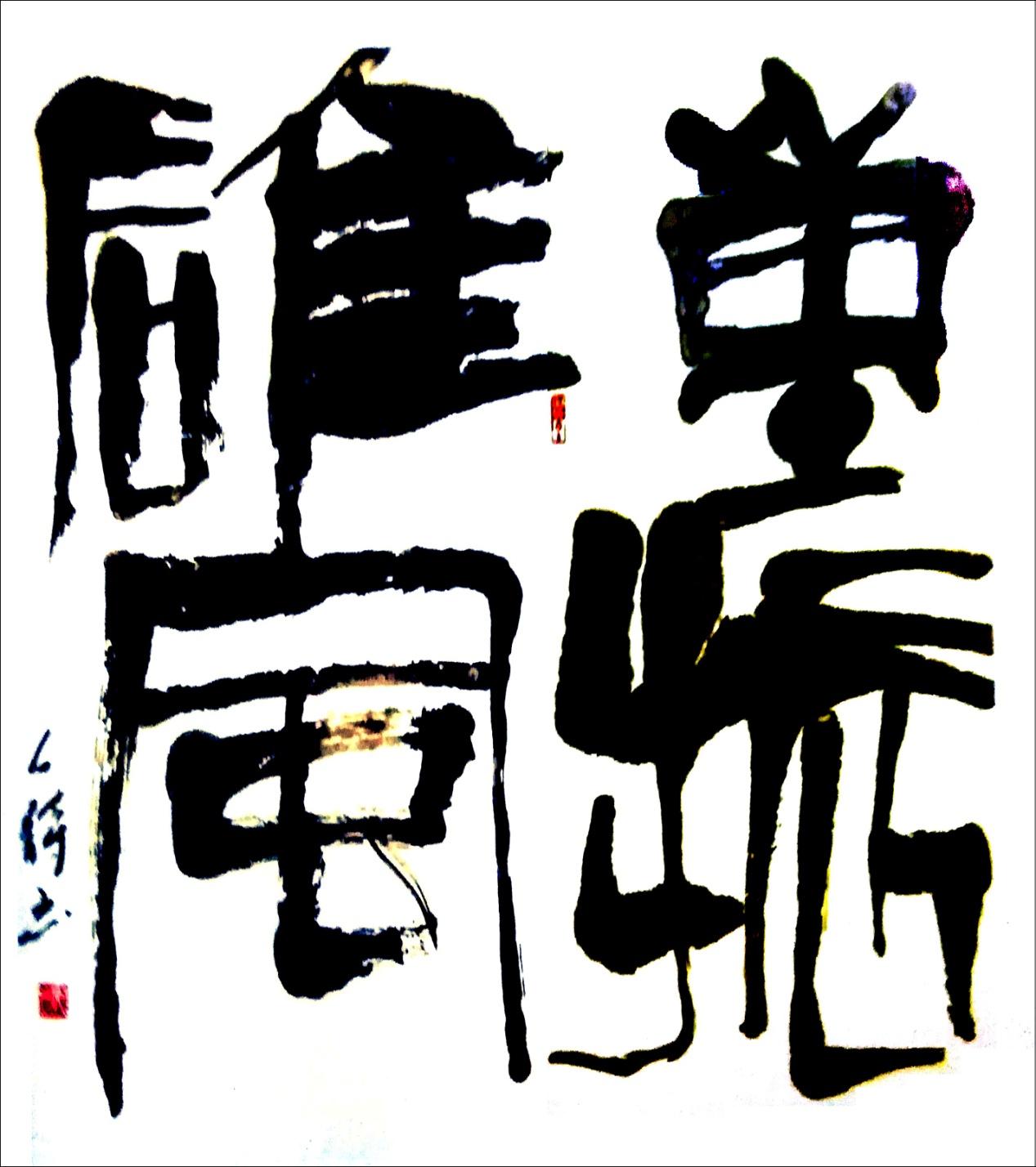 丹青溢彩·翰墨飘香-国礼艺术家沈人诗