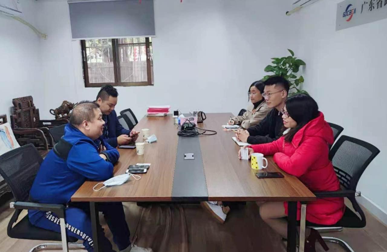 优品抢赚创始人参观广东省跨境电子商务协会