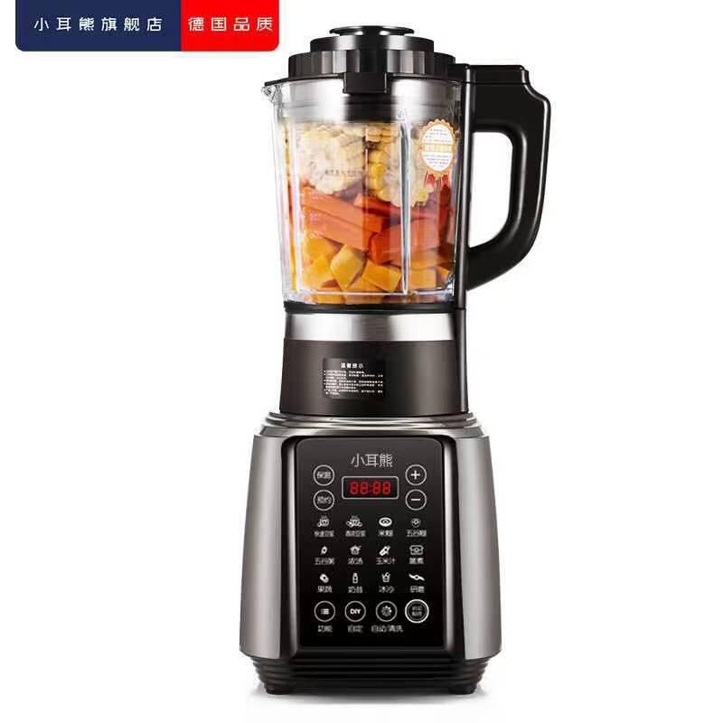 """大品牌""""小耳熊""""厨房电器 形像大使歌手彦倾友情加盟"""