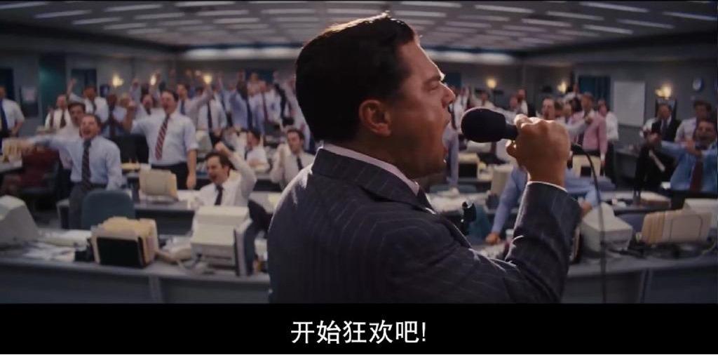 """""""天风掌财社:美国韭菜打爆华尔街,是神坛陨落的开始!"""