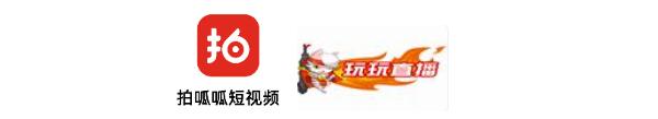 深圳金丰集团投数亿巨资收购'拍呱呱短视频'加速布局视频行业!