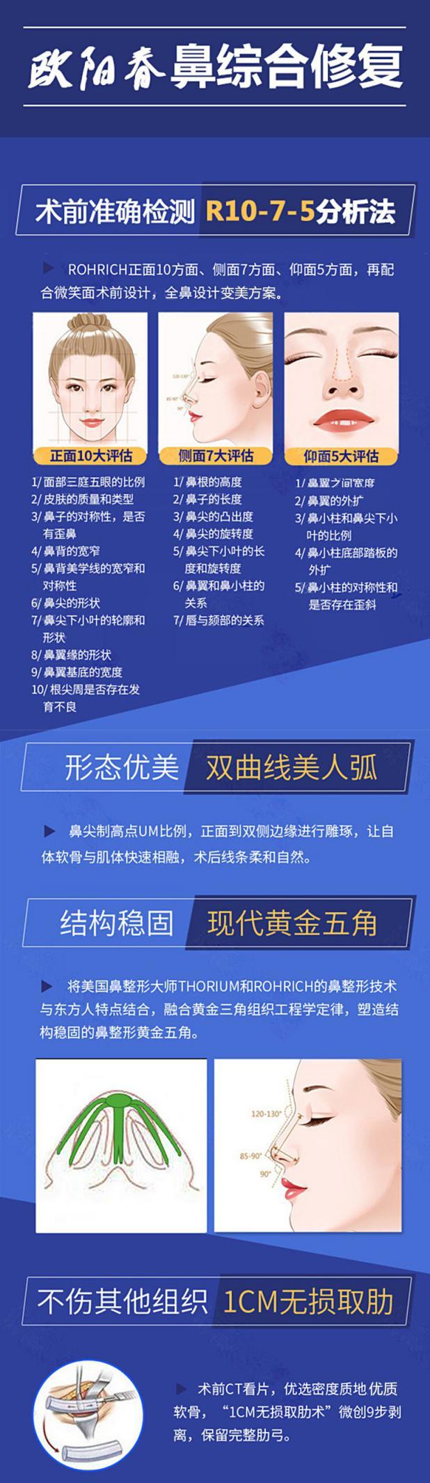 微信图片_20210127101043_看图王