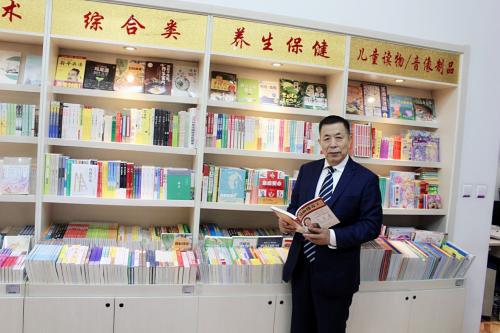 """张永才先生被评为""""中国大健康行业十大领军人物""""荣誉称号"""