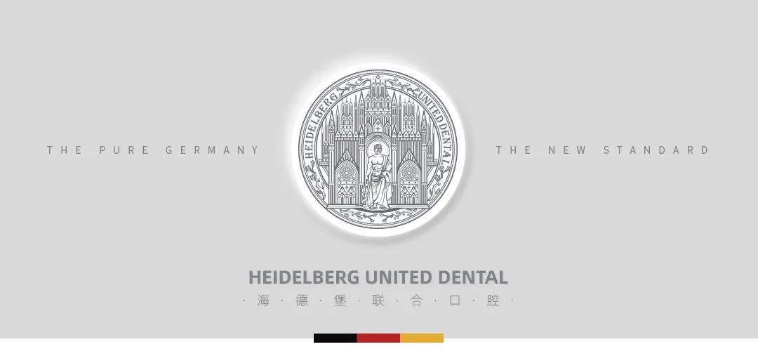春节不打烊 | 海德堡联合口腔春节期间多位专家正常接诊!守护您的口腔健康
