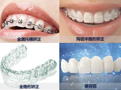 【天津海德堡联合口腔医院】正畸专家李欣,帮你修正牙齿矫正的两大错误认识!
