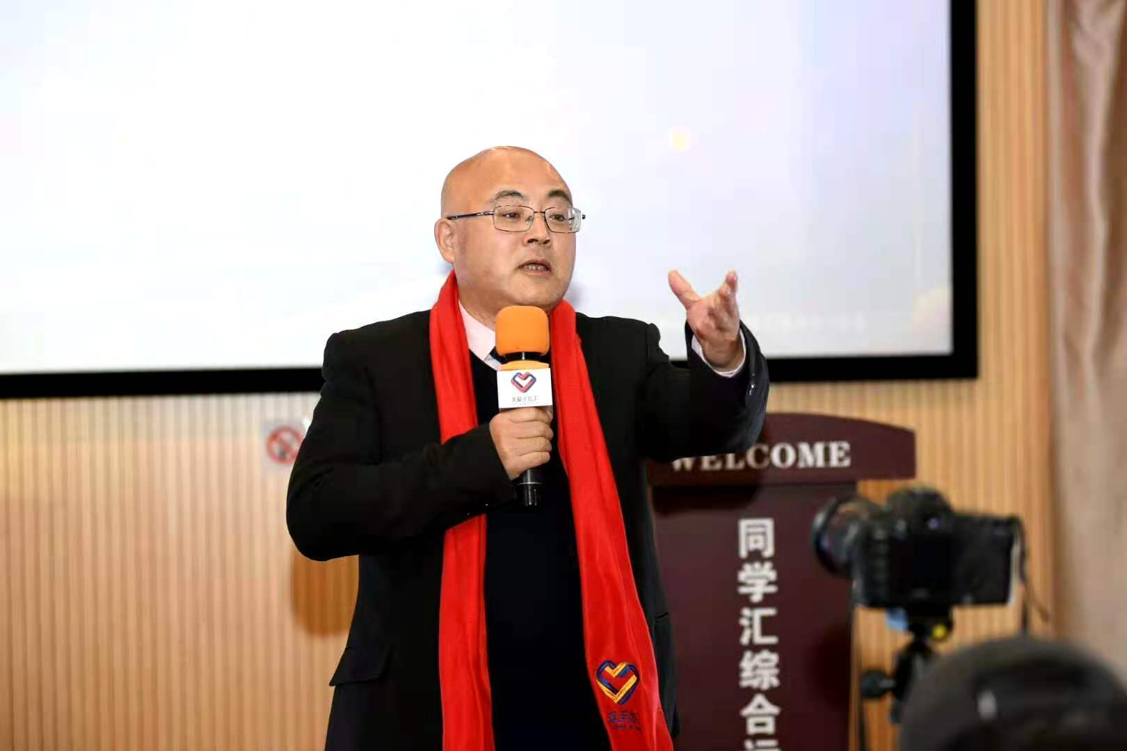 """成荣信被评为""""中国大健康行业十大领军人物""""荣誉称号"""