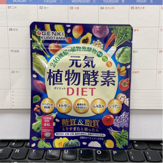 日本元气GABA植物酵素——6大宝藏成分解析