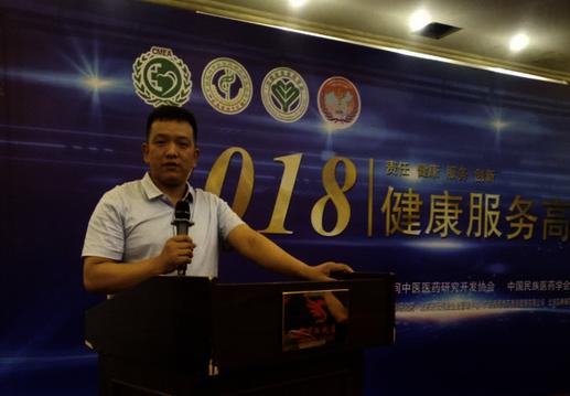 北京李涛中医研究院千金方为人民群众健康造福