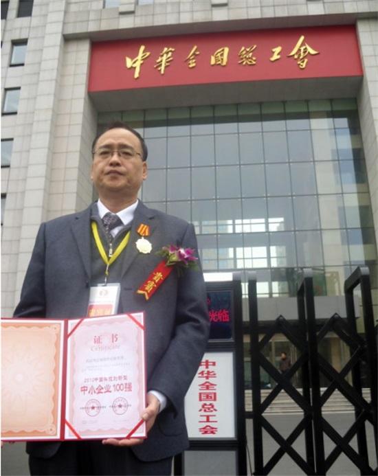 中医科技消灭癌症——著名医学 电子学专家  叶苗