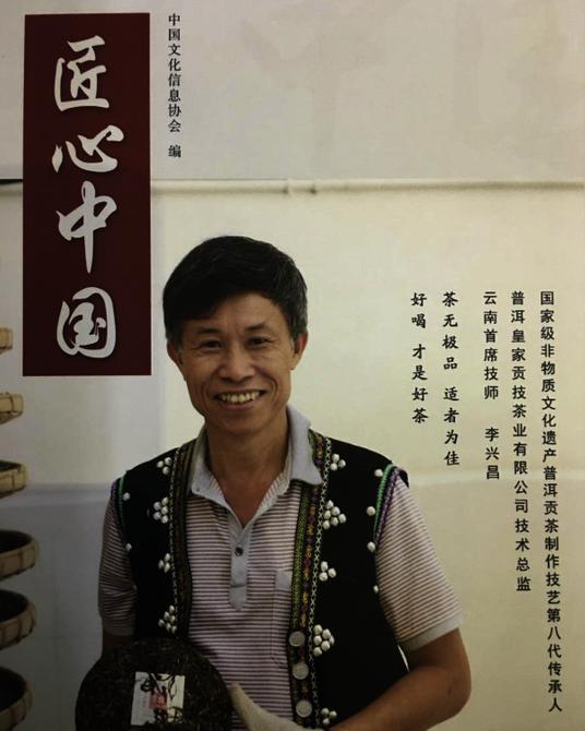 普洱皇家贡技茶业有限公司祝全国两会顺利召开