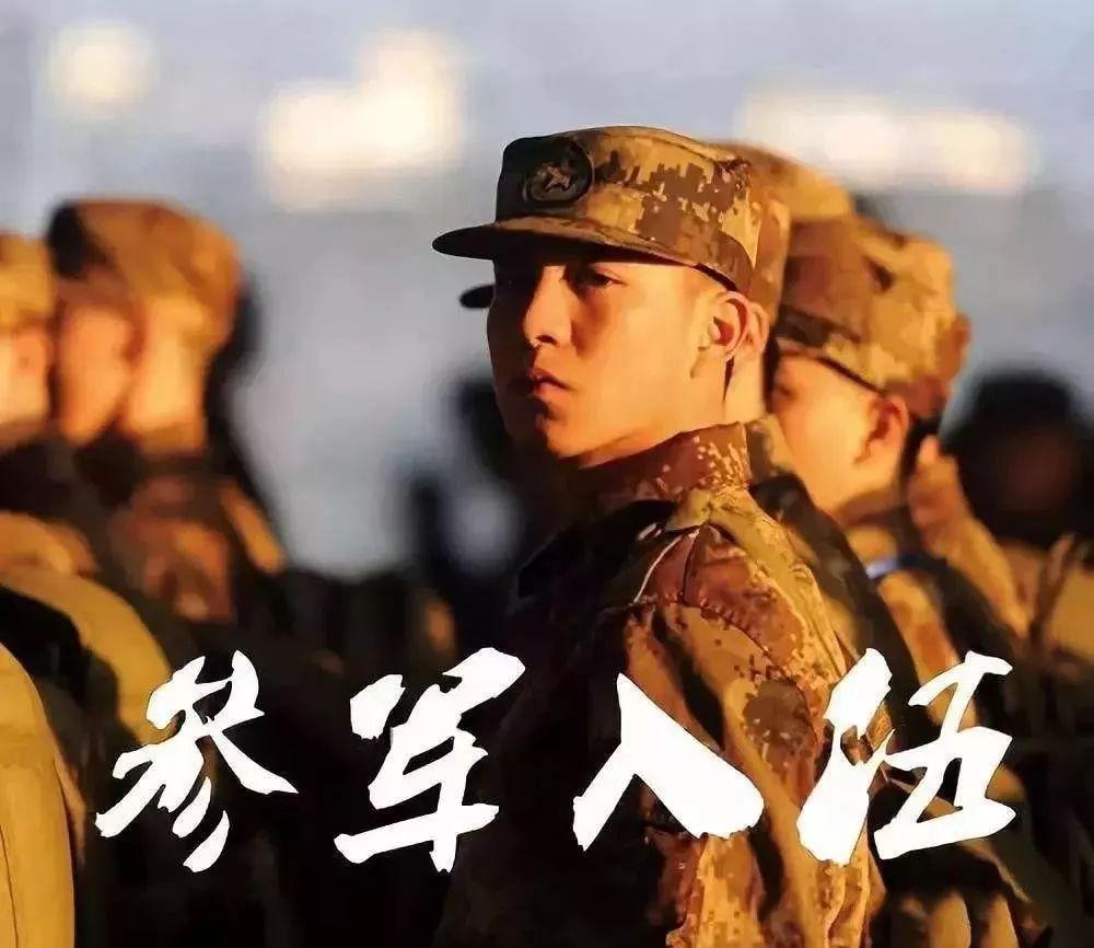 北京同仁医院眼科齐颖医生,别让视力成为征兵梦的阻碍