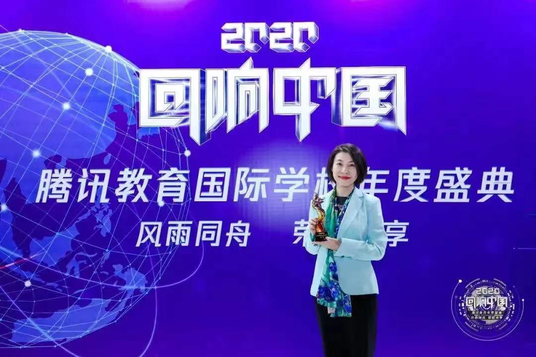 硕果累累,天津国际学校惠灵顿(中国)2020年荣誉盘点