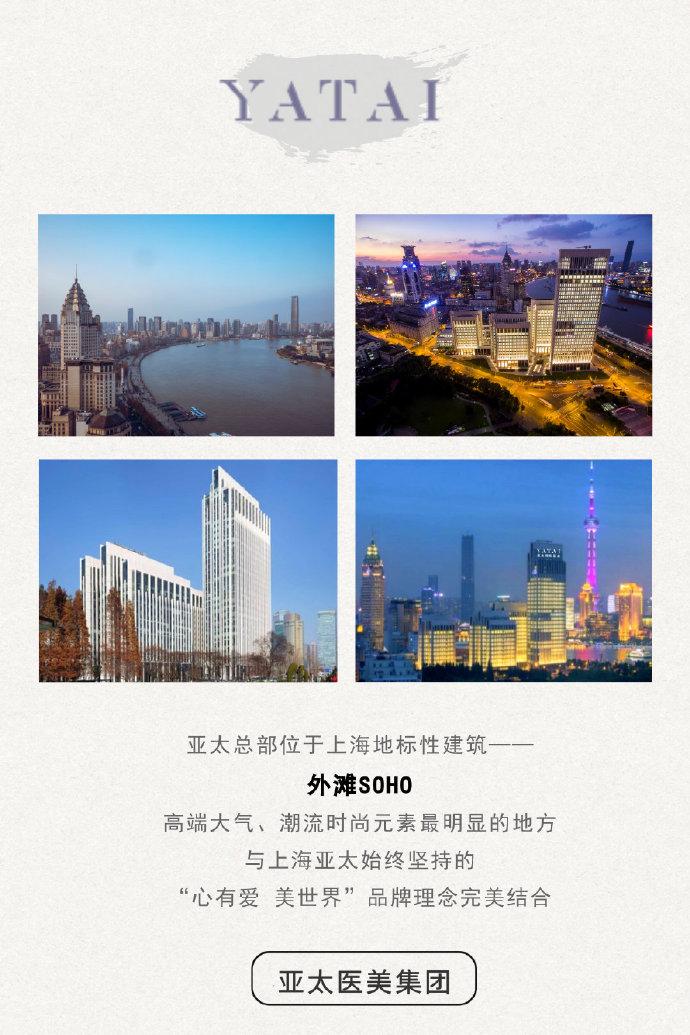 上海亚太携手宝妈,引导孩子积极健康成长