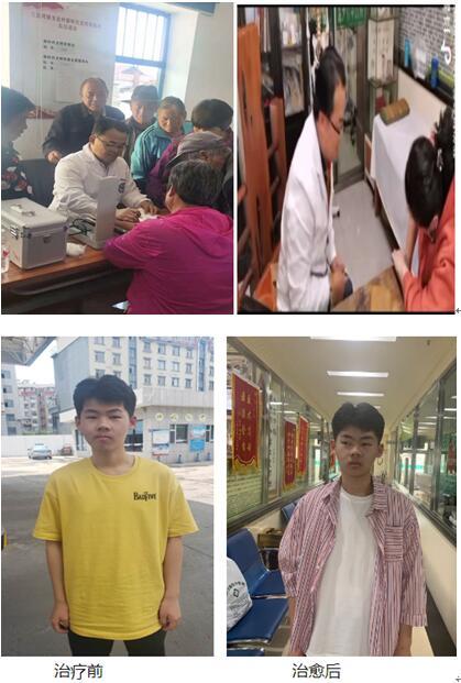 中国行业先进人物——高大伟