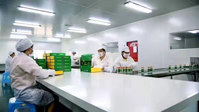 祝贺名医徐友江 荣登人民代表报·两会特刊