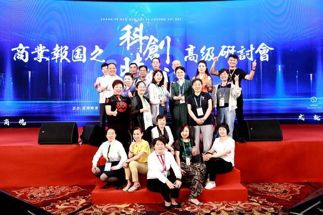 圣商教育专家董事长袁力:长期固定投资的重点是什么