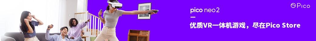 UploadVR最佳VR恐怖体验游戏《驱魔人:军团VR》上线Pico Store