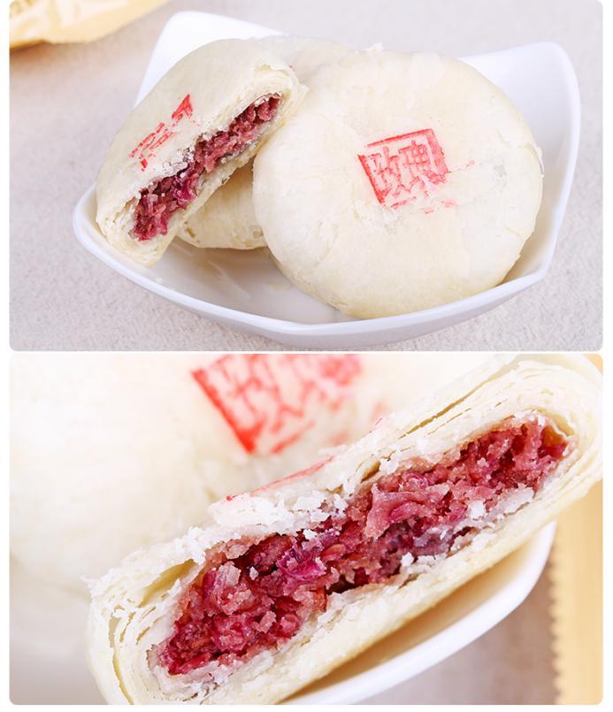 云南鲜花饼哪个品牌好