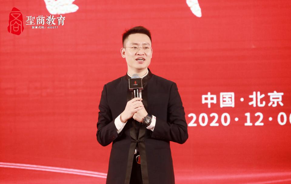 圣商教育(股票代码:430277)与中关村国大中小微企业成长促进会达成战略合作