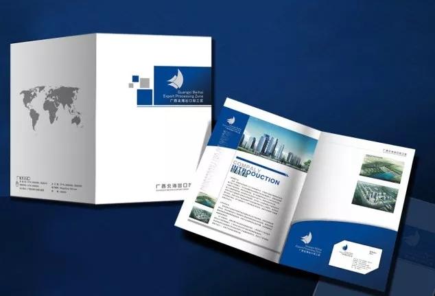 广告印务整合行业招商运营资源的专业平台