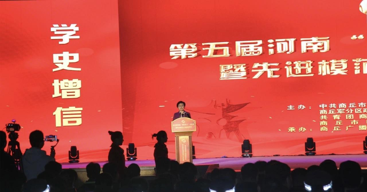 """商丘市中小微企业联合会会长张久超获""""商丘好人""""荣誉称号"""