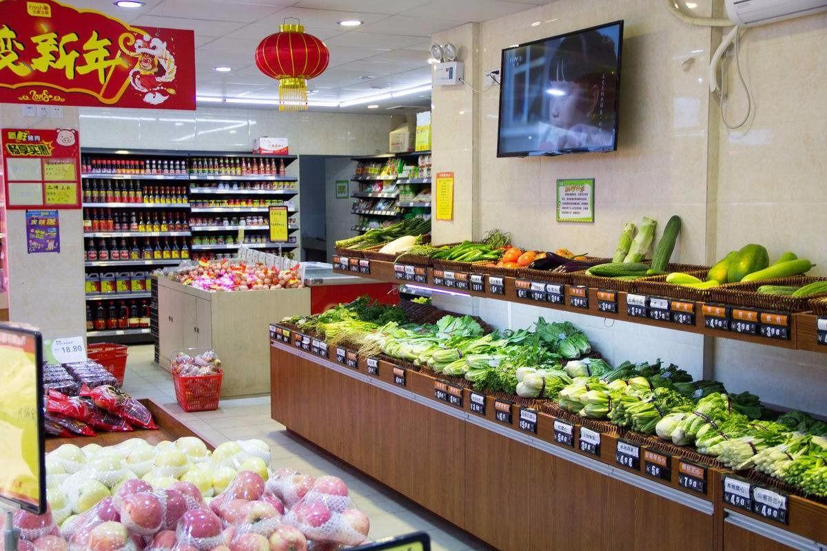 蓬勃生鲜超市整合行业招商运营资源的专业平台