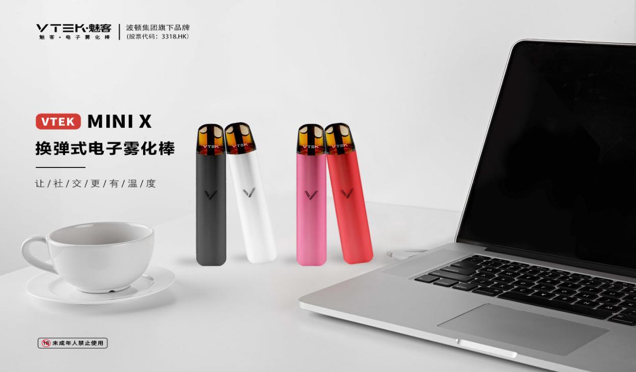 VTEK•魅客新品上市 ▏广东军团齐聚鹏程.阔步迈向新征程