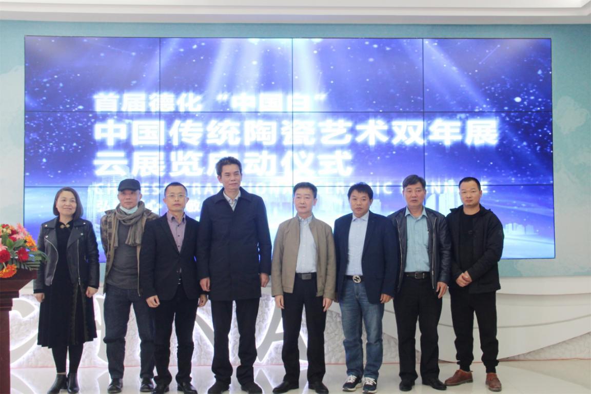 """第二届中国传统陶艺双年展报名启动""""传统陶瓷艺术""""即将引发短视频热潮"""