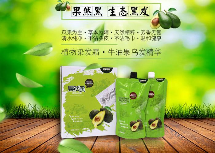 中国植物染发养发整合行业招商运营资源的专业平台