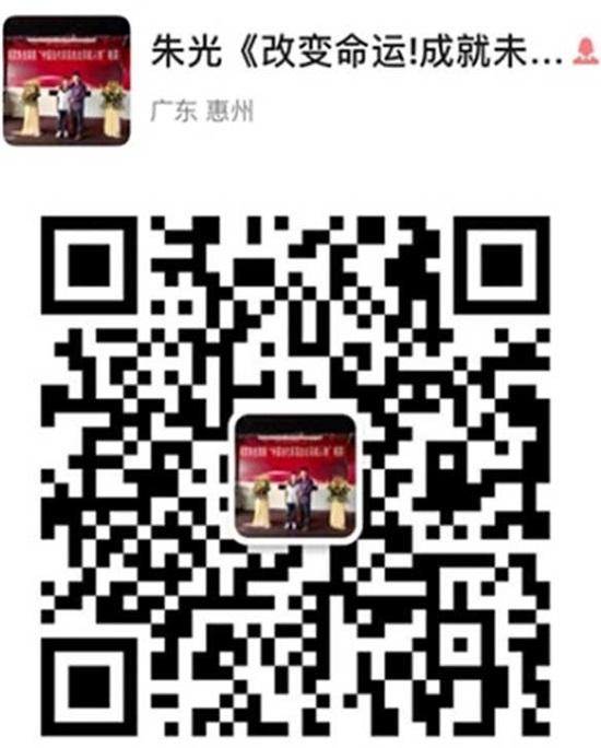 中华当代易学泰斗——朱光大师