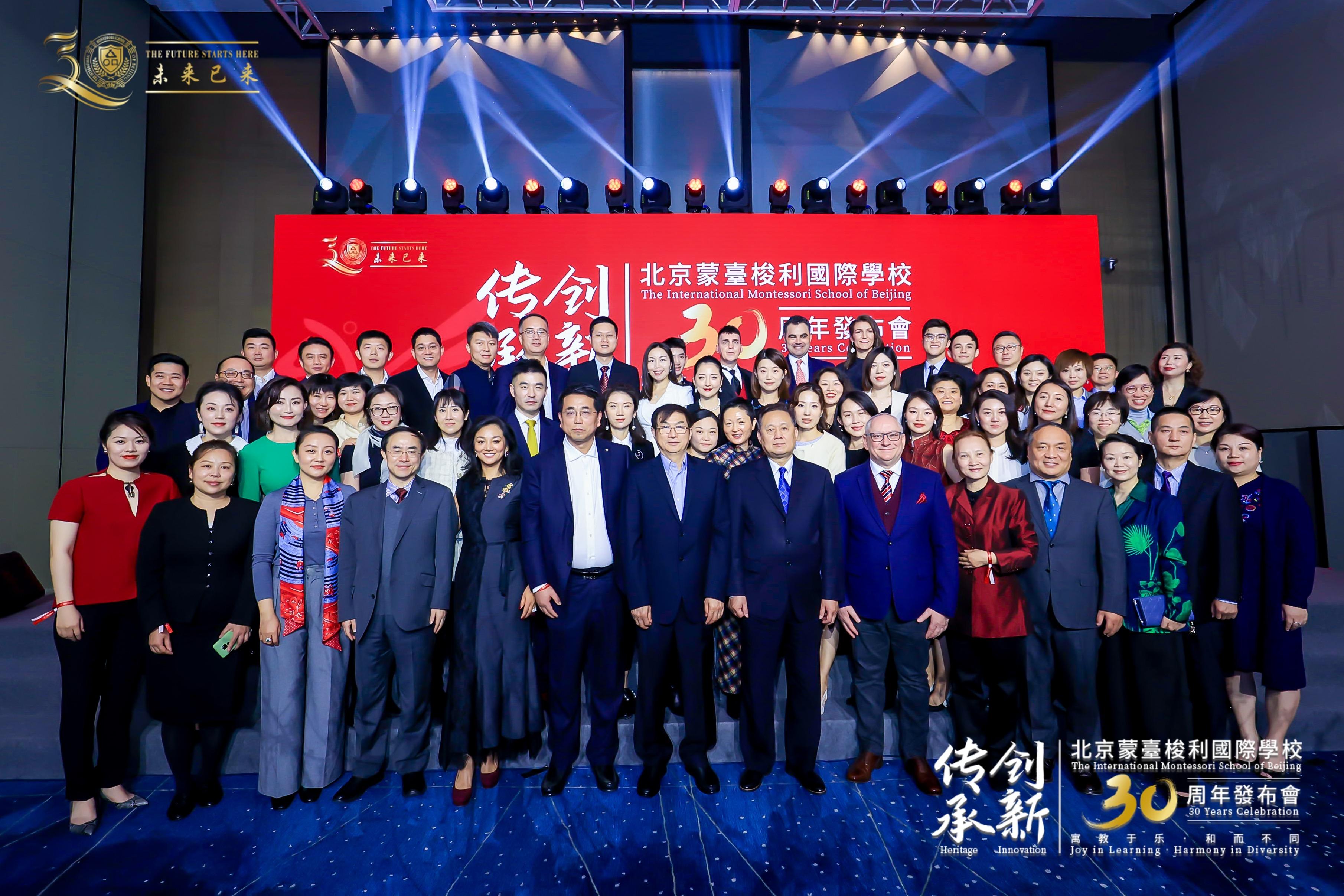 北京蒙台梭利国际学