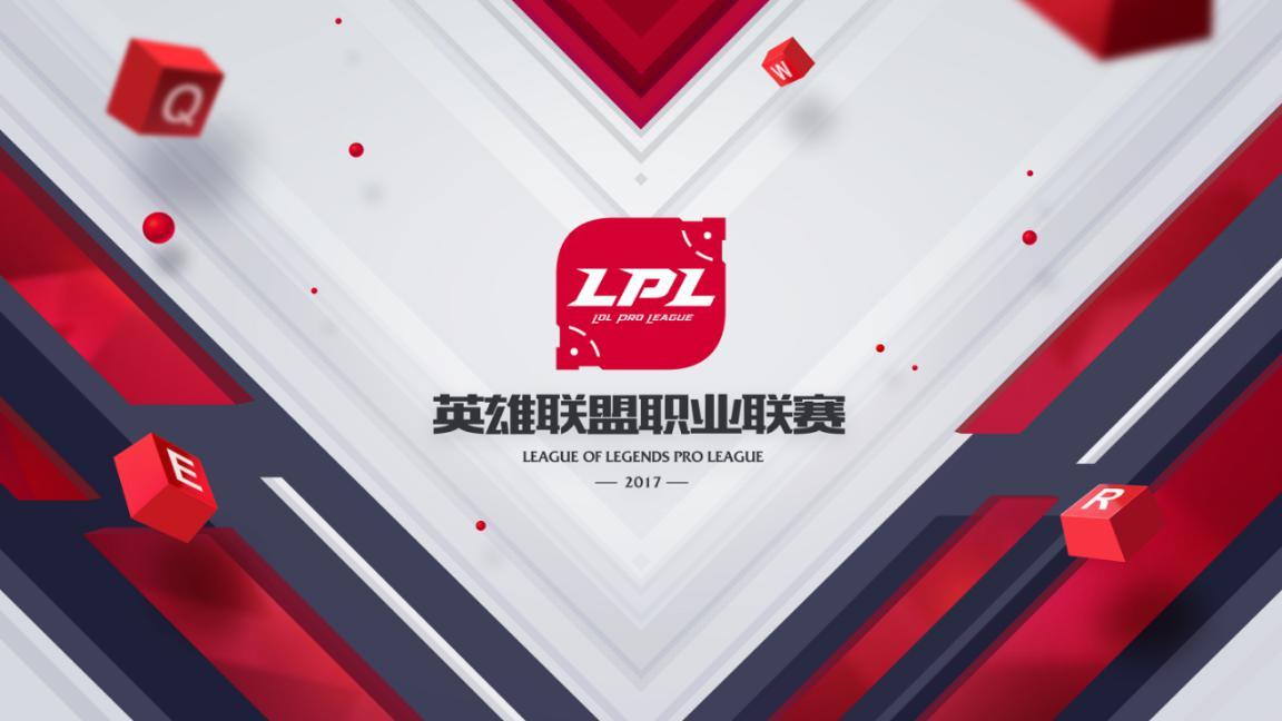2017LPL夏季赛KV