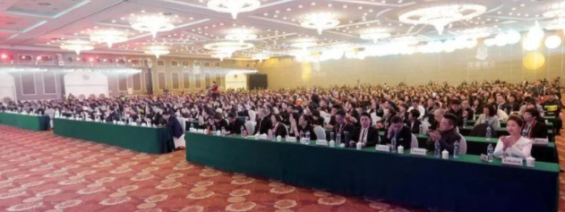 圣商教育2018年年中运营商大会在北京九华