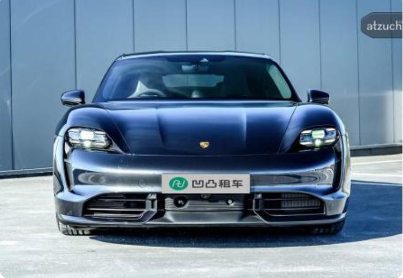 纯电动汽车接单价格多少?纯电动汽车接单多少钱?