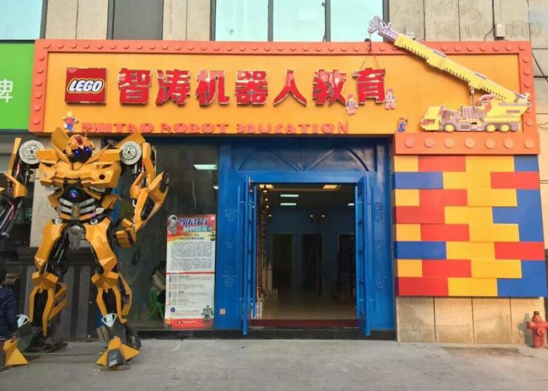 智涛机器人编程│突破传统 领教未来 创造孩子专属快乐学习天堂!